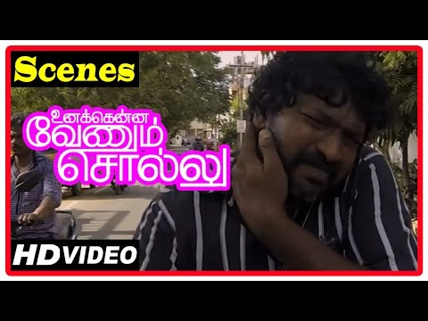 Unakkenna Venum Sollu Tamil Movie |  Scenes | Mime Gopi Informs Jaqlene Prakash About Her Daughter