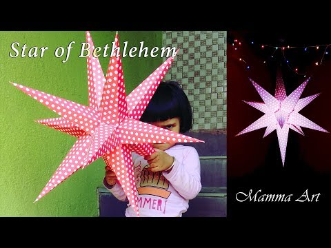 How to make Christmas Star - star of Bethlehem | 3D Star - Paper Star - Real 3D paper Star
