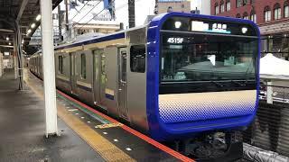 E235系1000番台クラF-11編成+クラJ-09編成千葉発車