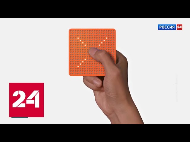 Вести.net(HD). Еженедельная программа от 20 января 2018 года - Россия 24