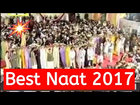 kalam e Ala hazrat  - Sarwar Kahoon Ke Malik O Maula Full Naat by Owais Qadri latest naats