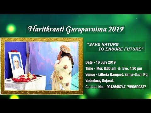 Haritkranti Gurupurnima 2019 | SAVE NATURE TO ENSURE FUTURE | Prernamurti Bharti Shriji