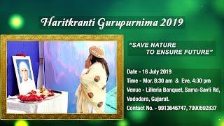 Haritkranti Gurupurnima 2019   SAVE NATURE TO ENSURE FUTURE   Prernamurti Bharti Shriji