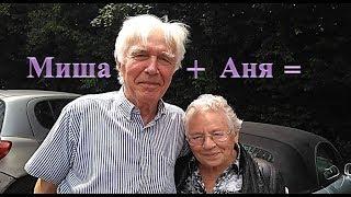 Клип Миша и Аня