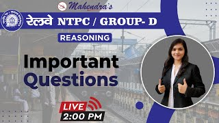 RAILWAY NTPC/ GROUP D SERIES | Reasoning | Important Questions | By Jaishri Mahendras