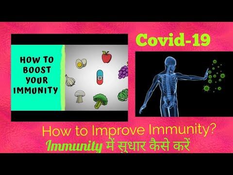 immunity-boost-karein-#immunity-#immune-#covid19-#fitness-#healthy