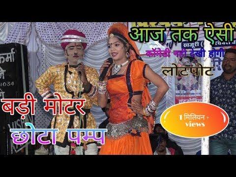 Suprhit Comedy,hansa Rangeeli,nemichand, Hansa Rangili,new Comedy, Beautiful Marwadi Comedy,
