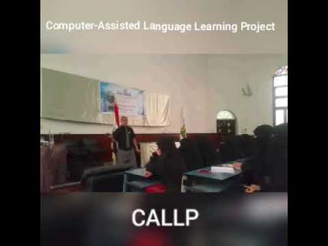 CALL Workshop for Student Teachers at Sana'a University 2