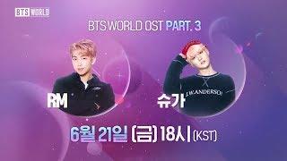 Baixar [BTS WORLD] OST Part.3 'All Night' (RM x SUGA) ft. Juice Wrld