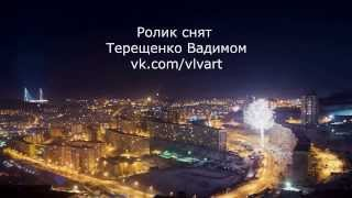 видео авиа доставка