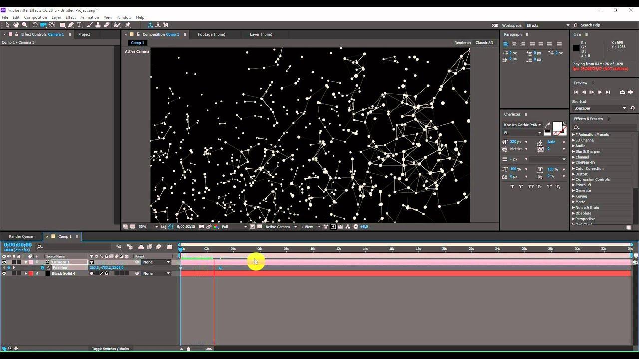 Анимация света в афтер эффект