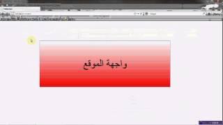 Bibliothèque d' Informaticien-PHP Créer un simple compteur de visite