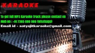 Khachar Bhitor Achin Pakhi Karaoke Track