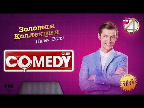 Comedy Club |