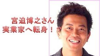 このような動画を製作して月収36万円を得よう!! ⇒ http://bu11.pw/yjj...
