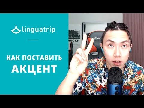 Обучение английскому языку. Каталог