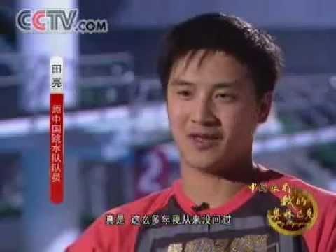 Diving documentary My Olympics - Tian Liang 田亮