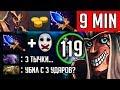 +180% УРОНА ПО САЙЛЕНСУ   SILENCER DOTA 2