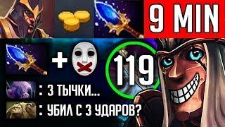 +180% УРОНА ПО САЙЛЕНСУ | SILENCER DOTA 2