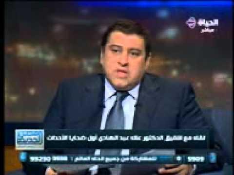 كريم اخو الشهيد علاء عبد الهادى