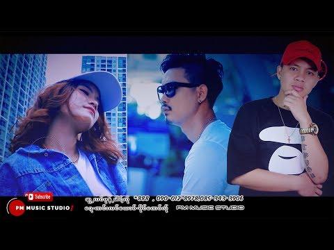 Karen Hip Hop :လု္မြာဲလု္ကု္တဝ္ - TY : Ler Maui Ler Ker Tor - TY : PM (official MV)
