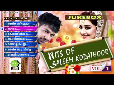 Saleem Kodathoor super hit jukebox  2017 |essaar media