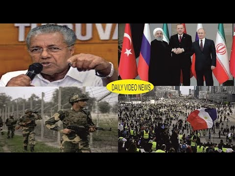 16- 09- 19 Daily Latest Video News#Turky #Saudiarabia #india #pakistan #Iran#America