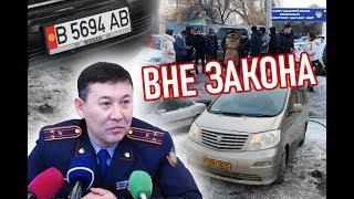Владельцы авто из Армении и Кыргызстана выходят на протест