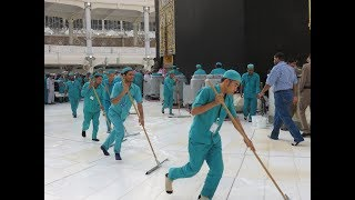 Cleaning of Kaaba-Rare video- || makkah cleaning 2017 Full HD