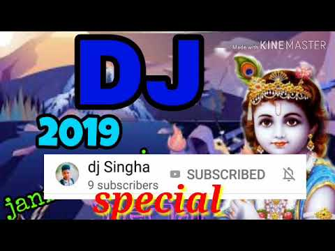 Janmashtami Bhojpuri Dj Remix Special 2019
