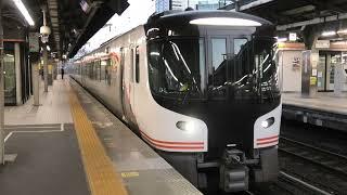 新型特急 HC85型 試運転 名古屋駅12番線発車