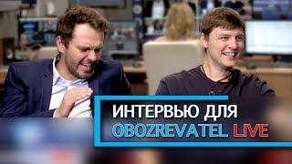 Про бизнес с Китаем на OBOZREVATEL LIVE | Дима Ковпак