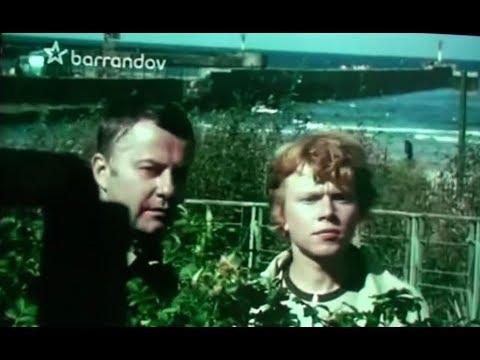 PRL 1985 Ustka film sensacyjny - HD