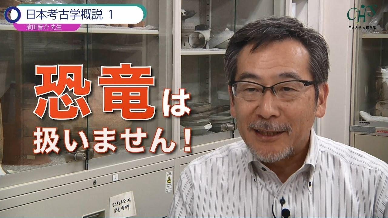 大学 部 シラバス 生物 資源 科学 日本