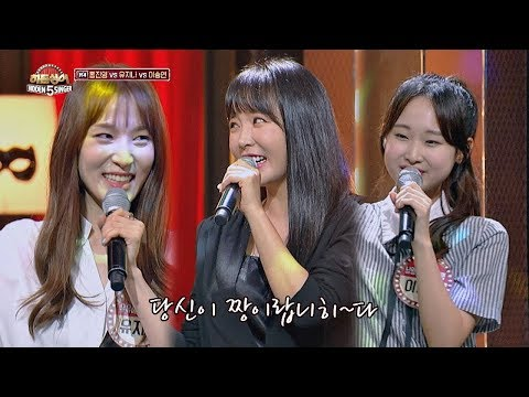 [홍진영 4R] 갓데리 홍진영(Hong Jin-young)의 데뷔곡 '사랑의 배터리'♬ 히든싱어5(hidden Singer5) 7회