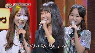 [홍진영 4R] 갓데리 홍진영(Hong Jin-young)의 데뷔곡