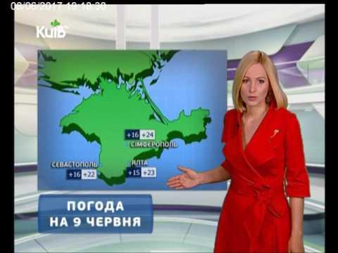 Телеканал Київ: Погода на 09.06.17