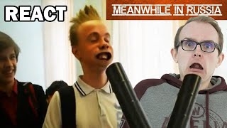 React: Meanwhile in Russia Compilation