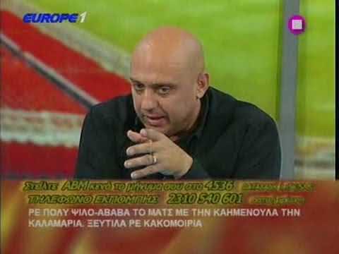 Όλοι παν για την μαρμίτα - Ραπτόπουλος 2007-10-28