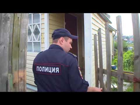 Грабеж,Вязьма