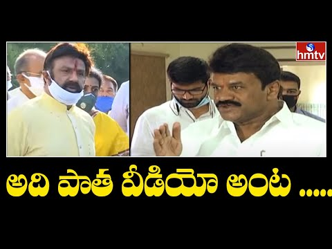 Breaking News : Minister Talasani Srinivas Yadav Reacts On Balakrishna Comments | Hmtv
