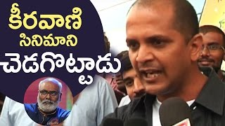 Baahubali Fans Fires On MM Keeravani | Frustrated Fan Fires On Keeravani | TFPC