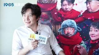 对话郭京飞:拍《囧妈》的目的就是让大家开心【焦点明星 | 20200204】