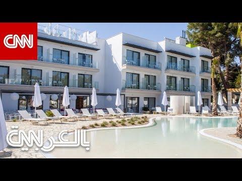 فندق للنساء فقط يفتتح في إسبانيا  - 22:54-2019 / 10 / 4