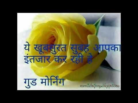 Mera Dil Atka Sawariya Pay For Ghanta Baba