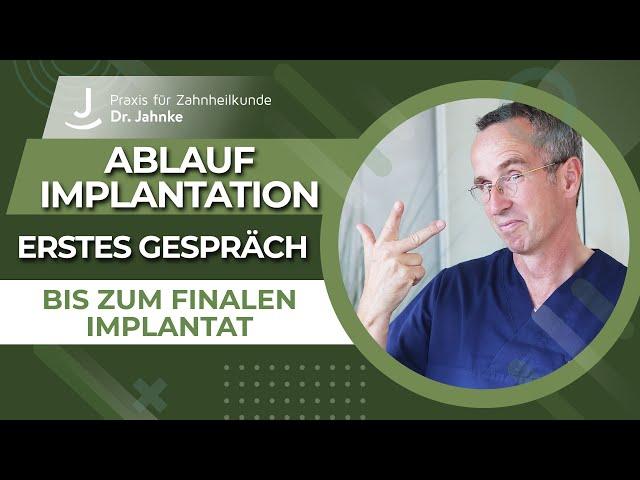 Wie läuft eine Implantatbehandlung ab? | Dr. Jahnke | #eifelimplants