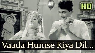 Vaada Humse Kiya Dil Kisi Ko Diya (HD) - Saraswatichandra - Nutan - Manish  - Evergreen Old Songs