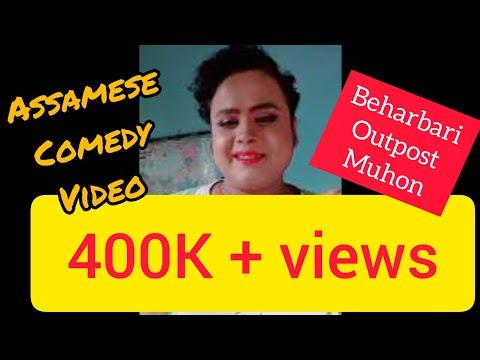 Sui Diyana Muk Ahi Ebar || Beharbari Outpost Mohan || Assamese Tik Tok Comedy Video