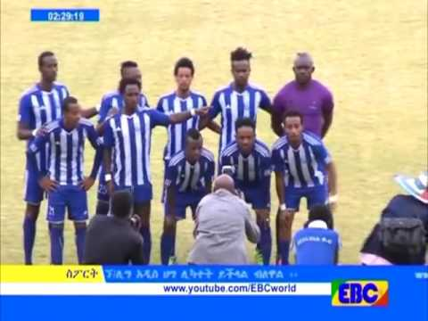 Local and international sport  news in detail from Ethiopia broadcasting corporation