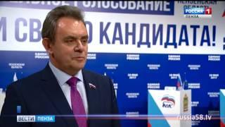 Пензенцы приглашены на предварительное голосование «Единой России»